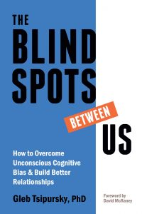 book cover for Blindspots Between Us